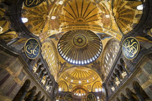 Hagia Sophia bysantinsk arkitektur