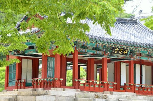 Changdeokgung-palasset i Seoul, Sør-Korea